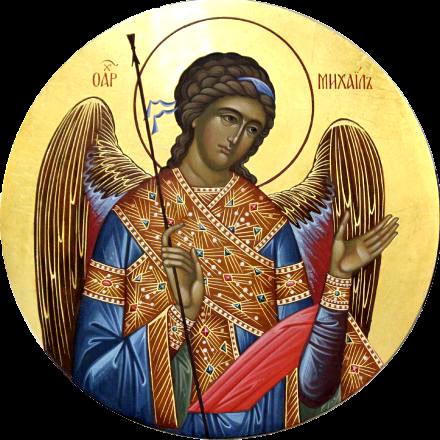 Заказать икону: www.dmitrovicona.ru/arxangelmixail.html
