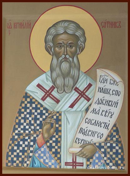 Картинки по запросу Сщмч. Корнилия Сотника, епископа (I)