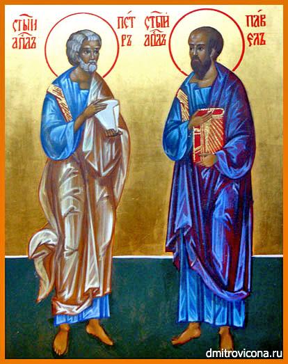 "икона""святые Апостолы Петр и Павел"": www.dmitrovicona.ru/petr.html"