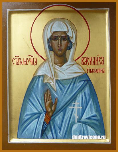 икона святой дарьи: