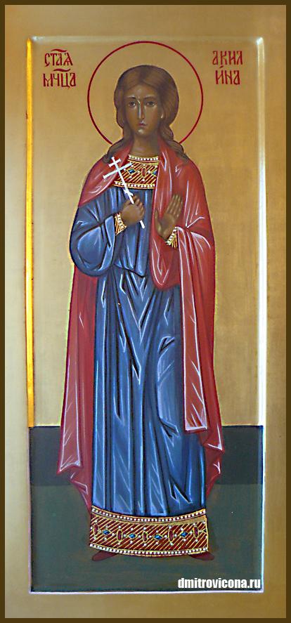 святые мученики за Христа - дети P1060093